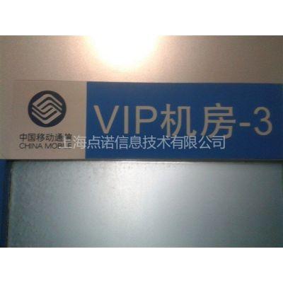 供应上海移动怒江机房服务器托管 大优惠 移动怒江机房