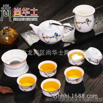 尚华士陶瓷定窑 亚光釉 10头茶具套装 特价礼品促销茶杯 泡茶器