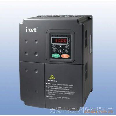 无锡安旭优价代理英威腾国产变频器,其他进口变频器