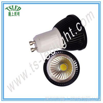 厂家直销7W高亮COB灯杯 可做调光黑色车铝LED射灯e27 gu10mr16