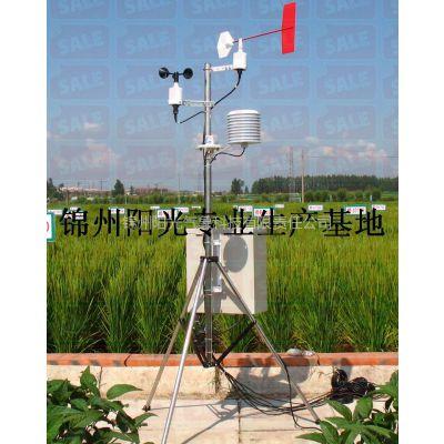 PC-3型移动式自动气象站 (锦州阳光)
