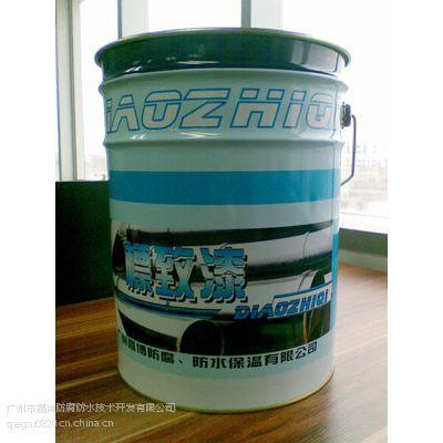 环氧沥青漆-广西环氧煤沥青漆