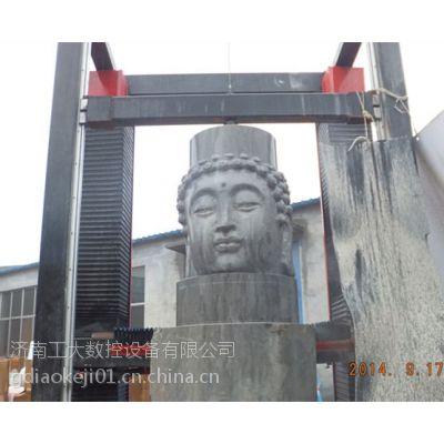 供应工大数控大型立式石材雕刻机、立式佛像/观音/狮子/龙柱雕刻机