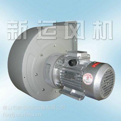 耐高温洗碗机专用风机 餐具烘干消毒 新能源锅炉引风机2.2KW