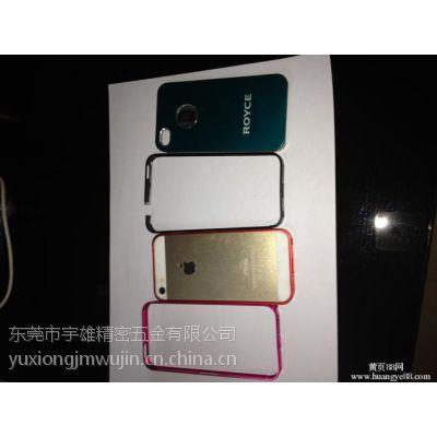 厂家供应铝合金苹果系列外壳冲压、手机配件等五金冲压加工