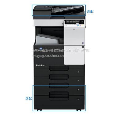 柯尼卡美能达287黑白数码复印机,柯美287复印机,按需定影原装正品
