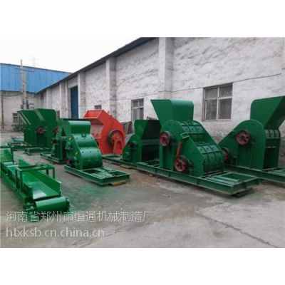 牡丹江湿煤渣粉碎机、湿煤渣粉碎机配件价钱、湿煤渣粉碎机维修、恒通机械