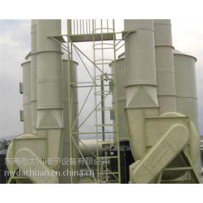废气处理塔公司、甲醛废气处理塔、东莞大川设备(在线咨询)