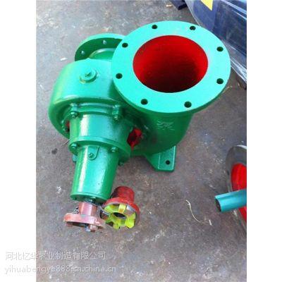 忆华水泵(在线咨询),HW混流泵,供应HW混流泵