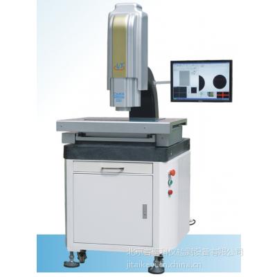 QV4030全自动影响测量仪|工业全自动影响仪