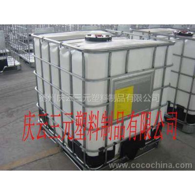 供应三元1000L塑料桶1000L集装塑料桶1000L化工塑料桶