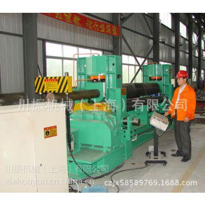 厂家供应W11SNC-20x2500上辊万能卷板机 卷板机床 欢迎咨询