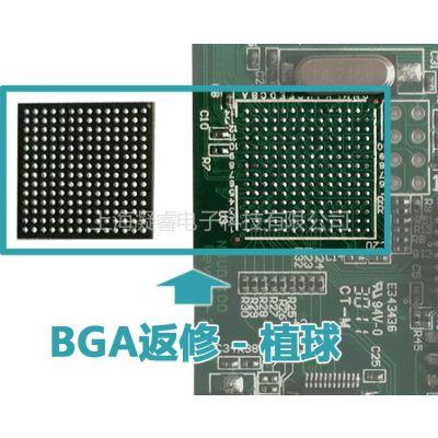 供应BGA返修主板、工控板等板卡的BGA批量返修服务BGA植球-焊接-返修