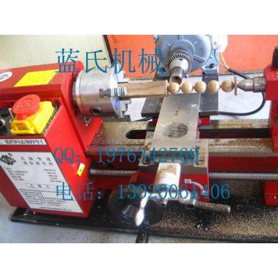 供应圆珠专用车床|迷你型佛珠机|佛珠机械|小型佛珠机|木珠加工机