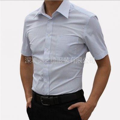 供应广东深圳新款男式衬衫 商务衬衣 深圳工作服定做 价格实惠