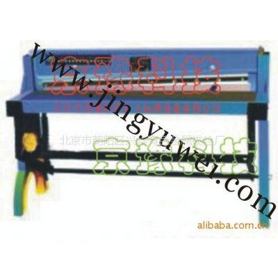 供应剪板机,裁板机,金属裁切设备