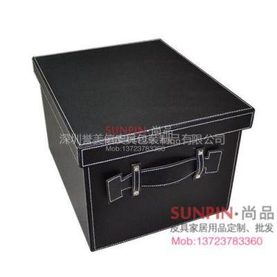 厂家定制供应超实用皮革收纳盒箱 内衣杂物收纳盒 整理箱