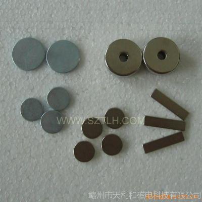 供应礼品工艺品钕铁硼永磁铁