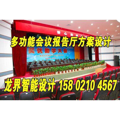 供应上海会议室音响设备#会议音响系统方案报价