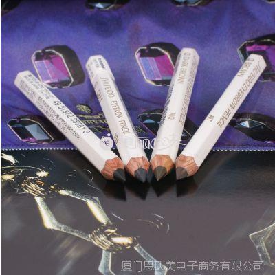 日本代购资生堂自然之眉墨铅笔六角眉笔防水防汗4色可选