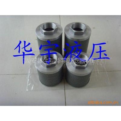 供应液压油滤芯SE014G10B/3滤芯