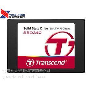 创见SSD340固态硬盘2.5吋