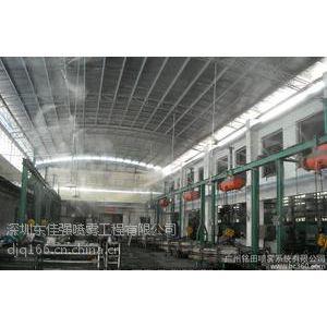 厂房车间加湿除尘设备喷雾降温工程