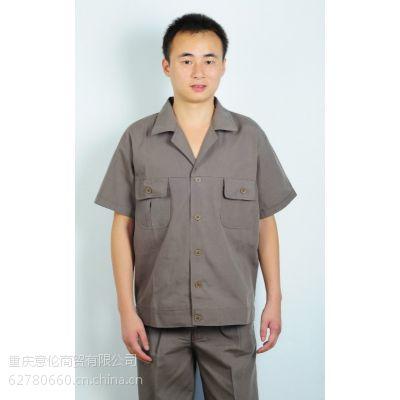 重庆南坪夏季短袖涤棉工厂工作服定做 现货批发