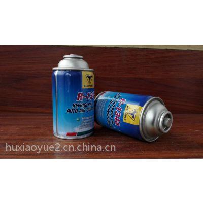 象过河汽车空调制冷剂134a环保高效冷媒厂家批发300g 正品冷媒 30瓶装