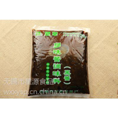 厂家专业加工定制手抓饼调味酱,麻辣酱、番茄酱,各种调味品批发