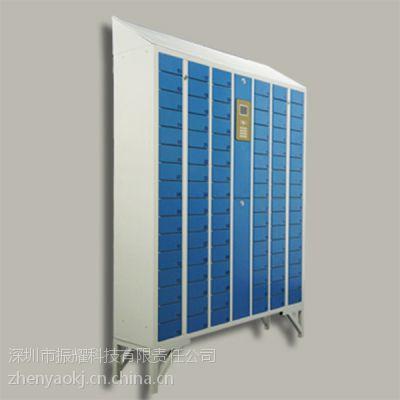 振耀 专业生产【96门智能手机寄存柜】钥匙存放柜 手机保管柜 冷扎板储物柜