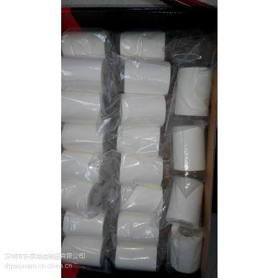 供应强力PU吸油耐油海绵管,金融打印机专用吸油海绵管