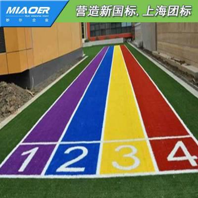 上海人工草皮|长宁人造草坪球场招标单位