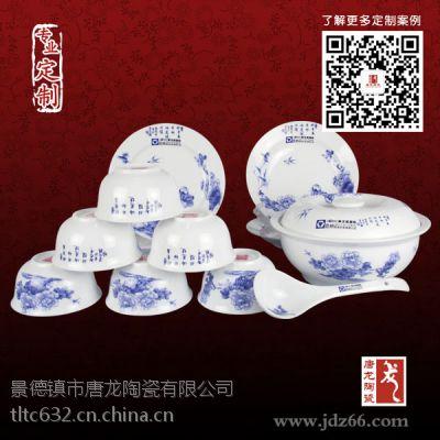 中式家用陶瓷餐具厂家 28头 56头骨瓷餐具套装礼品厂家 景德镇千火陶瓷