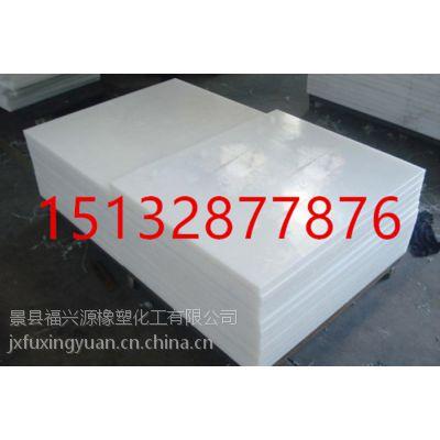 白色尼龙板|白色尼龙板供货商HH供货商