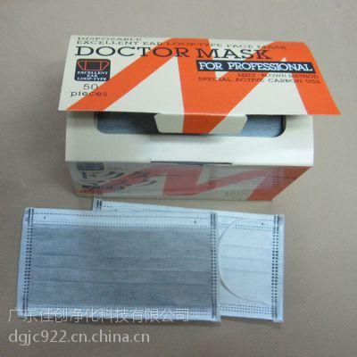 一次性活性炭口罩 四层活性炭加厚款 口罩50个/盒(有单独包装的)