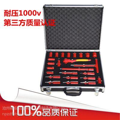"""绝缘套筒扳手工具套装,1000v绝缘套筒,1/2""""电工套筒系列,套装采购实惠价"""