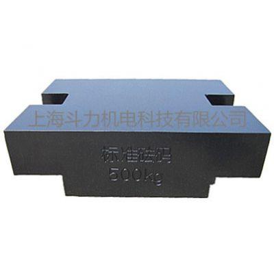 20公斤锁型铸铁砝码