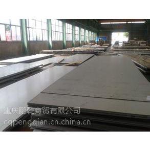 重庆超厚316不锈钢板材批发 冷轧不锈钢板