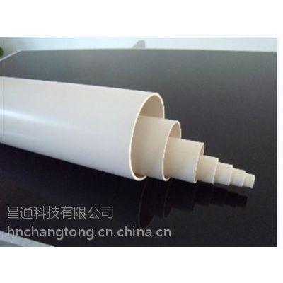 【郑州市PVC】、PVC -C、PVC -M、昌通科技