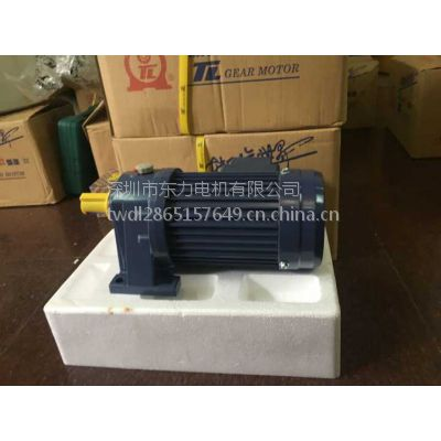 台湾东力餐桌设备专用电机PL22-0100-70S3B
