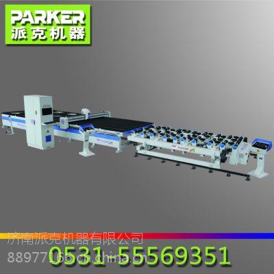 玻璃切割机全自动 中空玻璃生产加工设备【派克机器】