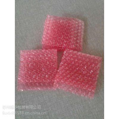 吴江防静电耗材 红色防静电气泡袋 厂家专业定做规格气泡袋
