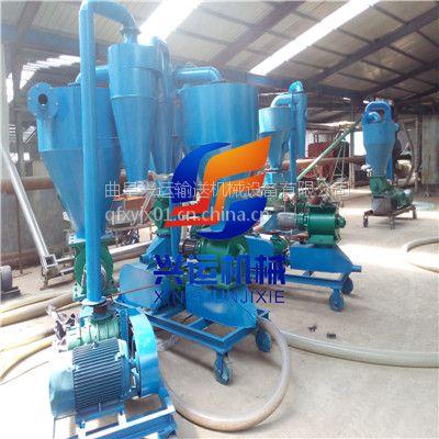 稻壳粉用气力输送机图片,软管式风力吸料机型号,30吨除尘气力吸粮机