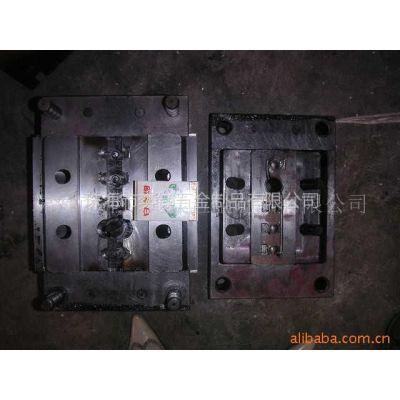供应專業,壓鑄模具制造.鋅合金壓鑄模具制造