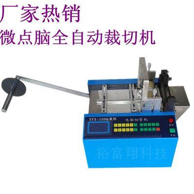 供应硅胶管切管机,剪硅胶管机,硅胶管切管机,不满意无条件退货