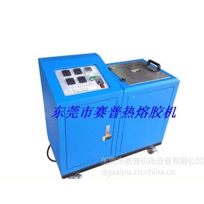 供应供应30公斤热熔胶机,纸箱包装热熔胶机,汽车车灯热熔胶机