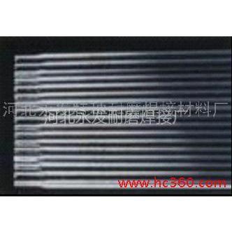 供应FW—3102耐磨焊条