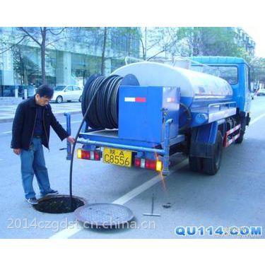 供应常州专业疏通清洗各类下水管道、污水管道、雨水管道