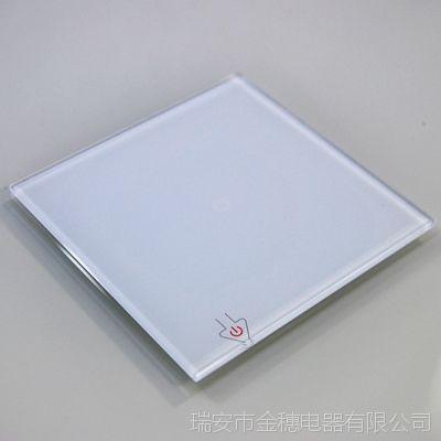 厂家定制 钢化玻璃面板 感应开关玻璃 电器触摸面板 丝印玻璃